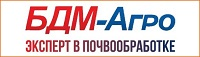 Лого_БДМ Агро_200