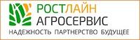 Лого_РОСТЛАЙН_200