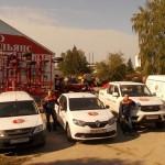 Сервисные автомобили компании