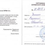 Сипма_Чапкин 1_800