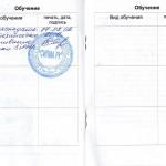 Якунин_Сипма2_600