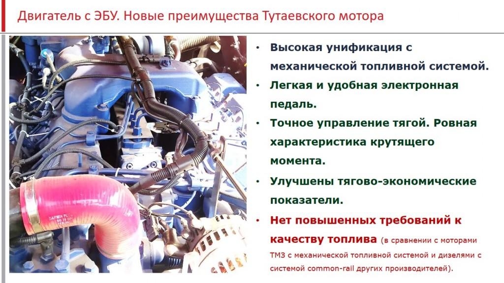 3_Двигатеь