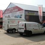 Сервисные автомобили