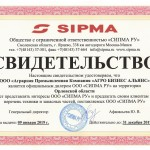 Sipma_800