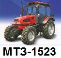 МТЗ-1523