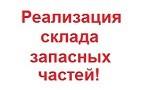 РСЗЧ_м