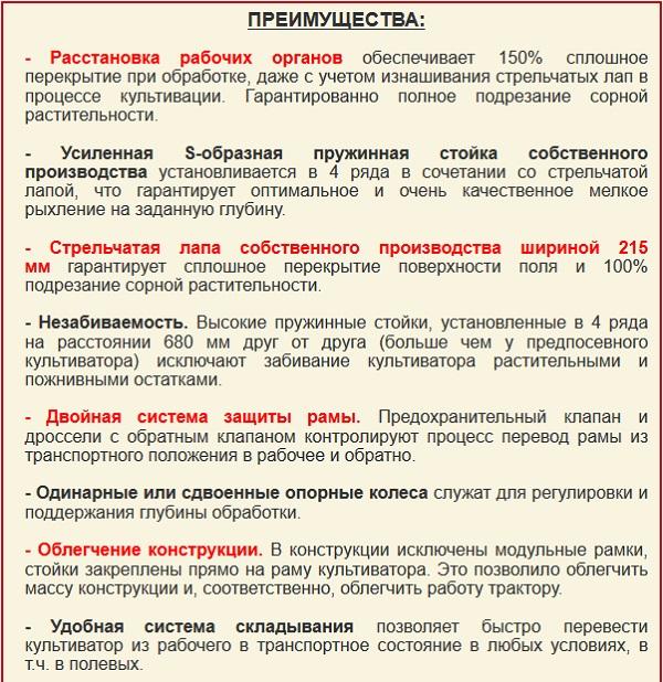 КБМ_1