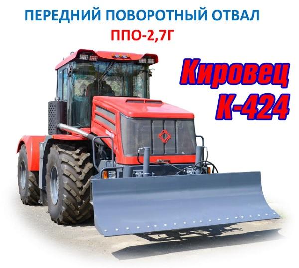 ППО-2,7Г_600
