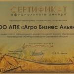 Радиозавод_600