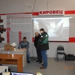 Регистрация участников семинара
